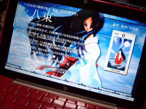 katei_04_06.jpg
