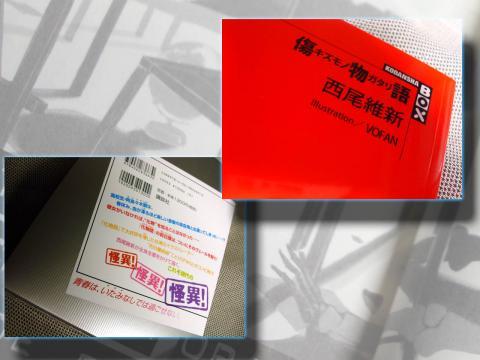 kizu_01_02.jpg
