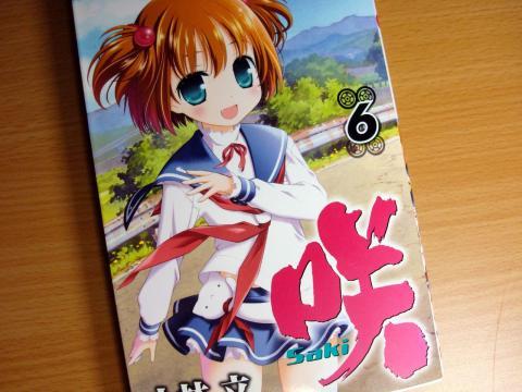 saki_comic_06_01.jpg