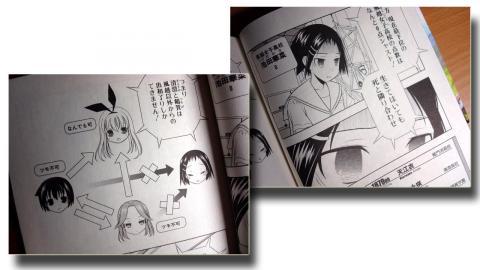 saki_comic_06_03.jpg
