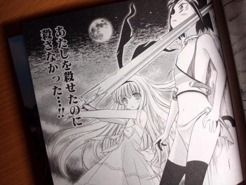 saki_comic_06_04.jpg