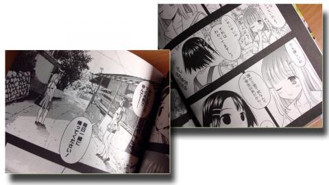 saki_comic_06_07.jpg