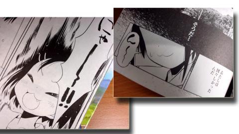 saki_comic_06_08.jpg