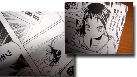 saki_comic_06_10.jpg