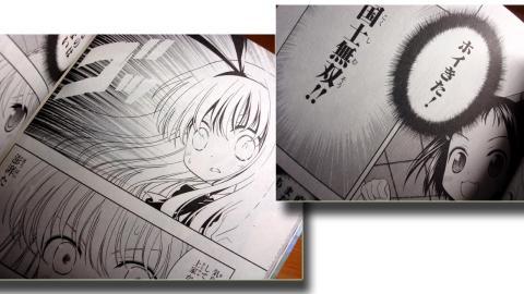 saki_comic_06_14.jpg