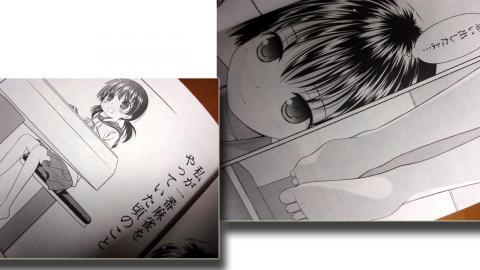 saki_comic_06_15.jpg