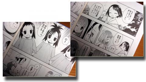 saki_comic_06_19.jpg