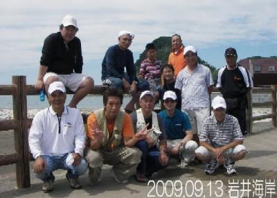 20090913-3
