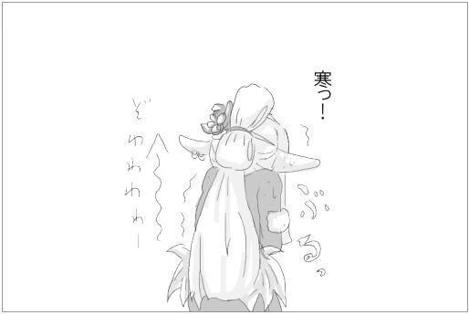 ピクファン2