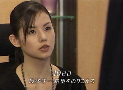 ashi_20080311_001.jpg