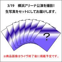 ANTS-0122_t_01_200.jpg