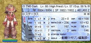 2007/02/08現在のステータス。