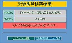 キタ━━━(゚(゚∀(゚∀゚(゚∀゚)゚∀゚)∀゚)゚)━━━!!!