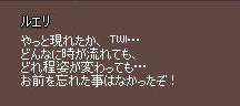 無実だぁ・゚・(ノД`;)・゚・