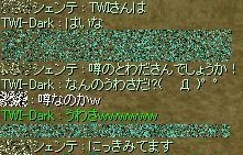 20060513