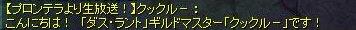 ブッッッ!?(  Д )゚ ゚