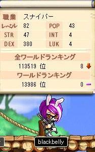 Maple1649@.jpg