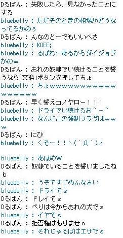 Maple1658@.jpg
