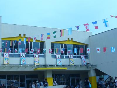 2008運動会