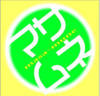 masamune ロゴ