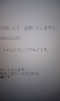 20080619175239