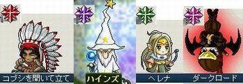 4人の賢者