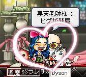 ランチ結婚式 (2)