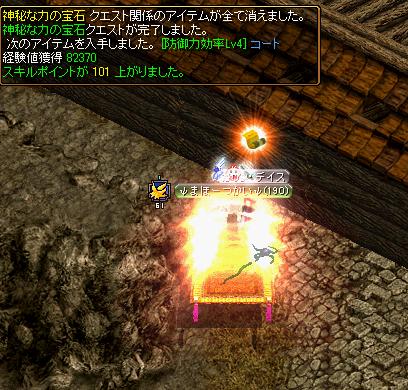 RedStone 09.02.27[00]