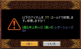 RedStone 09.03.02[00]