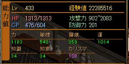 RedStone 09.03.08[00]
