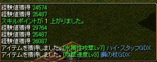 RedStone 09.03.17[00]