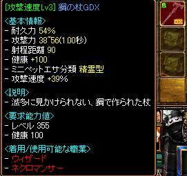 RedStone 09.03.17[01]