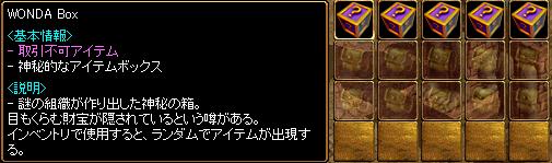 RedStone 09.03.17[02]