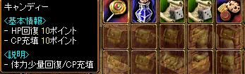 RedStone 09.03.17[03]