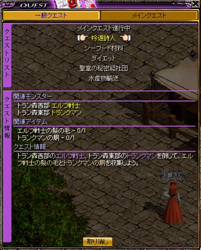 RedStone 09.03.18[01]
