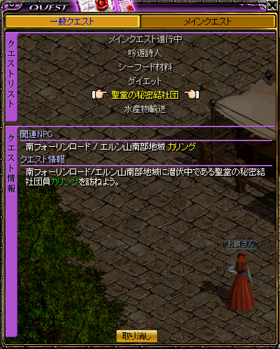 RedStone 09.03.18[04]