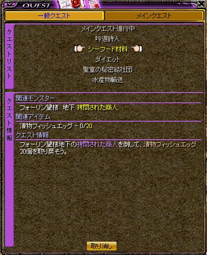 RedStone 09.03.18[07]