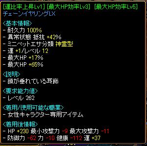 RedStone 09.03.28[01]