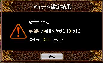 RedStone 09.04.01[01]