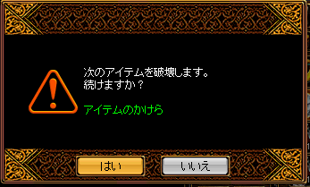 RedStone 09.04.01[02]