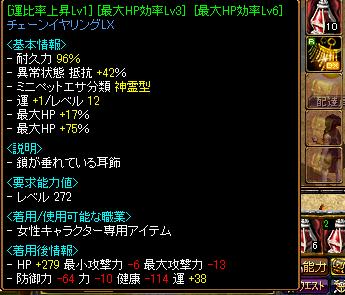 RedStone 09.04.04[02]