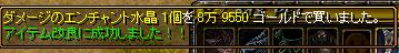 RedStone 09.04.04[04]
