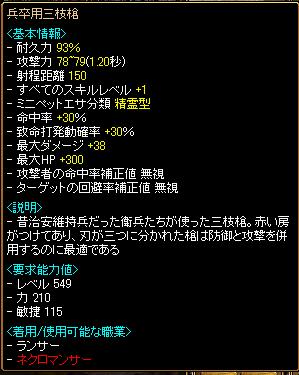 RedStone 09.04.10[00]