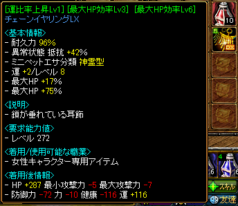RedStone 09.04.13[000]