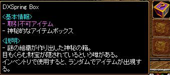 RedStone 09.04.16[01]