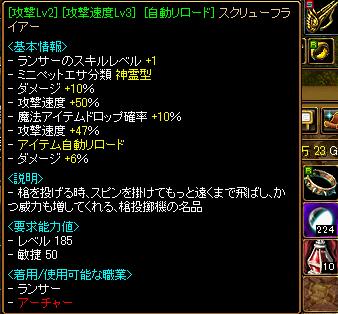 RedStone 09.04.04[05]