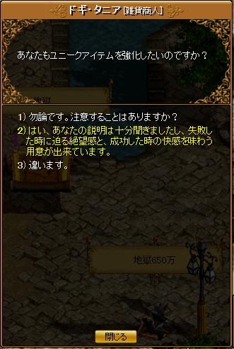 RedStone 09.04.20[04]