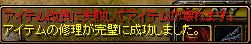 RedStone 09.04.20[05]