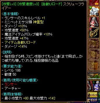 RedStone 09.04.20[10]