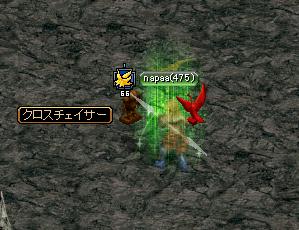 RedStone 09.04.22[00]